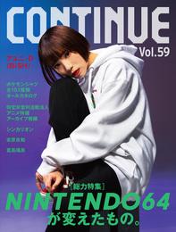 『CONTINUE Vol.59』 著:アユニ・D(BiSH)