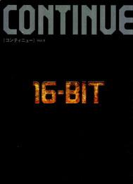 『メガドライブ大全 CONTINUE E-BOOK PROJECT#03』 著:コンティニュー編集部