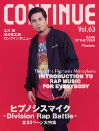 『CONTINUE Vol.63』 著:ヒプノシスマイク