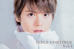 GIRLS CONTINUE Vol.1