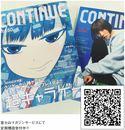 ゲーム&カルチャー誌『CONTINUE』60号突破!定期購読が開始