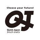 iOSアプリ『Quick Japan』配信終了のお知らせ