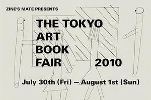 8000人を動員したアートブックフェア、今年も開催決定