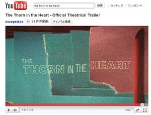 Bjork、ストーンズ映像監督新作「日本では流さん」