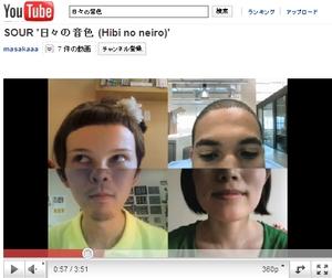 YouTubeで話題の音楽ビデオ 海外でも高い評価