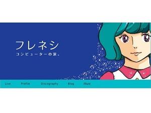 乙女界の問題児「フレネシ」と渋谷系ヒップホップ「かせきさいだぁ≡」が共演