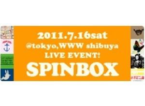 Tシャツブランド「spinbox」 渋谷WWWでオールナイトイベント開催