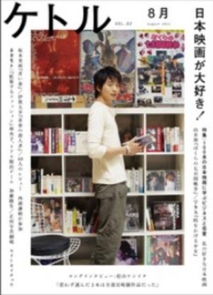 「観たい映画は常に500本」という伊賀大介が好きな日本映画ベスト3とは?
