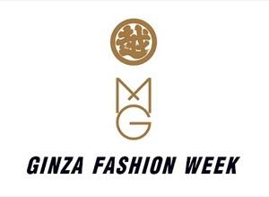 松屋銀座と銀座三越が初コラボ 『GINZA FASHION WEEK』開催