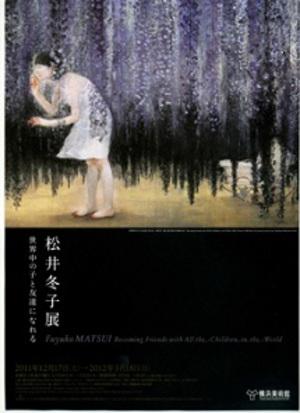 「美人すぎる日本画家」松井冬子の大規模個展 17日より開催