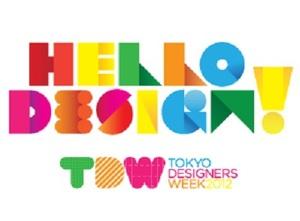 恒例の東京デザイナーズウィーク 今年も神宮外苑で開催