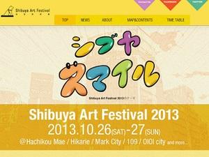渋谷の街がアートイベント会場に 『渋谷芸術祭2013』開催