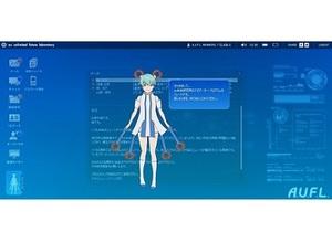 日本のネット広告 2014年は「オリジナルアニメ動画」に活路