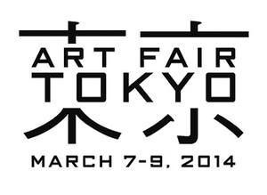 日本最大のアートフェア 「アートフェア東京」 国際フォーラムで開催