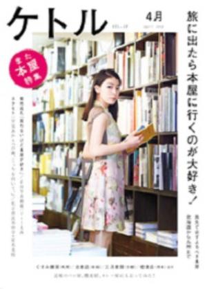 全国の書店驚嘆 札幌の書店が実施の「売れない文庫フェア」大成功