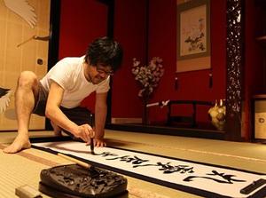 「縁起」をテーマにした展覧会 倉本美津留や高橋理子が参加