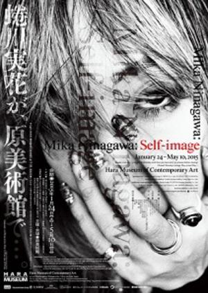 写真家・蜷川実花 初のセルフポートレイト展開催中