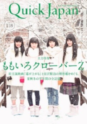 初アルバム発売のmelost アルバム名はニコ生のコメントから頂戴