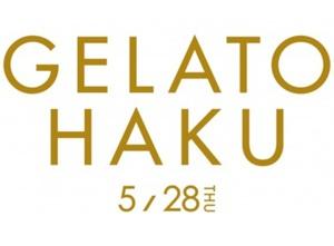 20種類以上のジェラートが無料食べ放題 『ジェラート博』開催