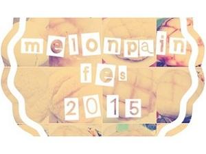 全国の絶品メロンパン集結 「メロンパンフェスティバル」