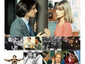 Bunkamuraで仏映画を堪能する4週間 『ヌーヴェルヴァーグの恋人たち』