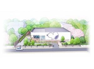 スヌーピーミュージアム 2016年3月に六本木にオープン