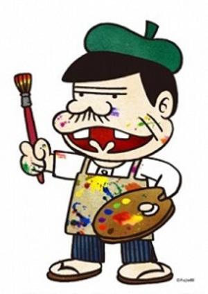 赤塚不二夫生誕80年記念『ビチュツ展』 村上隆、アラーキー、安齋肇ら参加