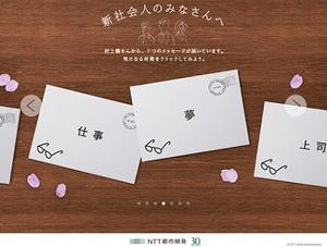 「恋愛というのは、必要としないときに生まれることが多い」 新社会人へ村上龍さんからの7つのメッセージ