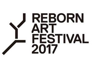 石巻で開催 アート・音楽・食の総合芸術祭「Reborn-Art Festival」