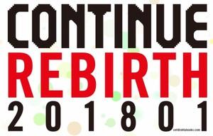 休刊から7年 サブカル雑誌「CONTINUE」が復活か ティザーサイトも登場