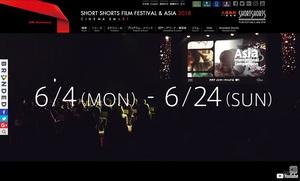 国際短編映画祭「SSFF&ASIA」20周年 テーマは「Cinema Smart」