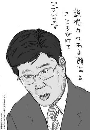 「世界一遅れた中絶手術」 なぜ日本の医療は女性に優しくないのか?