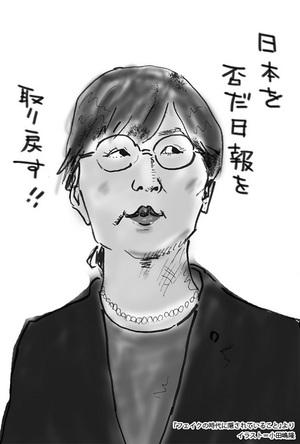 「正しいことを言う」日本のリベラルはなぜ遠ざけられるのか