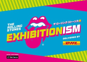 世界で100万人を動員「ローリング・ストーンズ展」がついに日本上陸