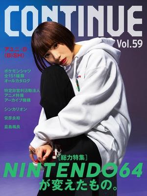 『CONTINUE Vol.59』はNINTENDO64特集 表紙はBiSHアユニ・D