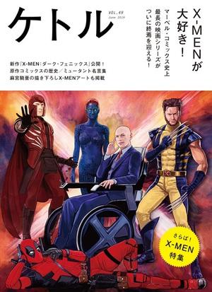 「バットマン」と「AKIRA」も 日米で影響し合うコミックスの好循環