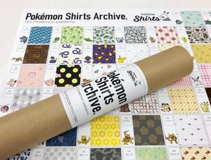 ポケモンを着る「ポケモンシャツ」 全151種の生地を確認できるミニ展示会