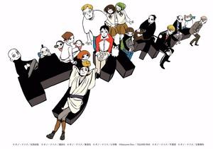 「オノワールド」が秋田県横手市に出現 『オノ・ナツメ展』