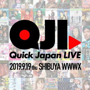 QJ主催ライブ「Quick Japan LIVE」にFIVE NEW OLD、Ghost like girlfriend、ラッキリが出演決定