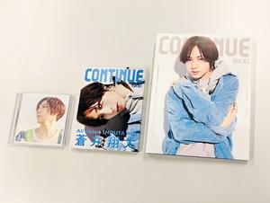 蒼井翔太53P大特集の『CONTINUE Vol.61』 表紙ビジュアル解禁