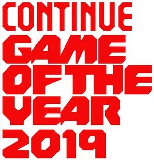 『CONTINUE』が「ゲーム・オブ・ザ・イヤー2019」を発表 TOP10は?