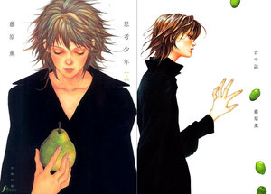 藤原薫の初期傑作『昔の話』『思考少年 上・下』が電子書籍化
