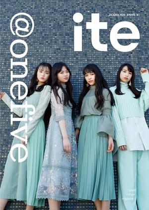 新創刊カルチャー誌『ite』6月25日発売 表紙&巻頭特集は@ onefive
