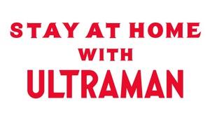 ウルトラマンもStay At Home シリーズ動画配信&壁紙無料公開