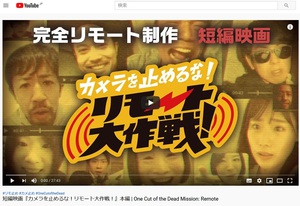 コロナ禍の中で映画製作の上田慎一郎監督 「映画を撮ることで、自分がまず救われた」
