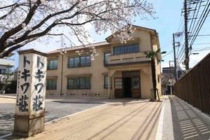 「マンガの聖地」が甦る 『トキワ荘マンガミュージアム』の開館日が決定