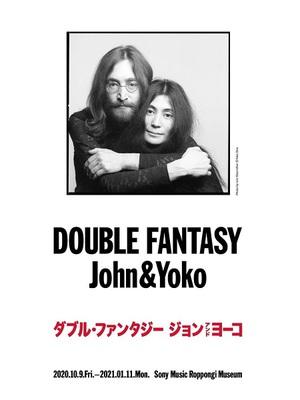 ジョンとヨーコの足跡をたどる展覧会 手書きの「イマジン」の歌詞も