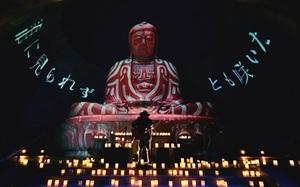 amazarashi コロナ禍のやるせなさを浄化する新作MV『令和二年』公開