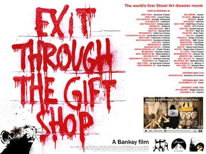 落書きアーティストがドキュメンタリー映画を製作