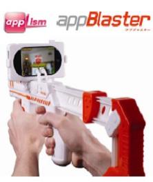 iPhoneで現実世界がシューティングゲームの舞台に 『アプブラスター』本日発売